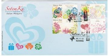 FDC Малайзия 2012 пожелания праздники, цветы, шары доставка товаров из Польши и Allegro на русском