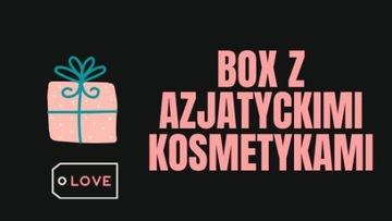 Коробка с азиатской косметикой СЮРПРИЗ [ХИТ!] доставка товаров из Польши и Allegro на русском
