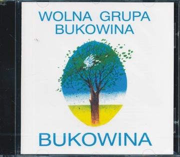 CD WOLNA GRUPA BUKOWINA Bukowina доставка товаров из Польши и Allegro на русском
