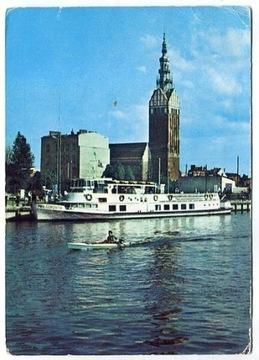 ELBLĄG :: Przystań statków Żeglugi Gdańskiej доставка товаров из Польши и Allegro на русском