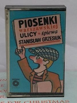 STANISŁAW GRZESIUK - PIOSENKI Z WARSZAWSKIEJ - MC доставка товаров из Польши и Allegro на русском