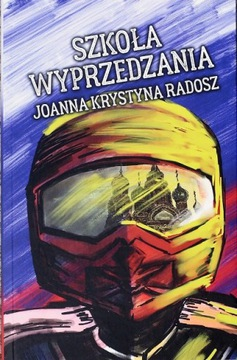 Школа обгона - спидвей - книга доставка товаров из Польши и Allegro на русском
