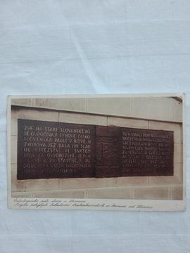 Мемориальная ДОСКА в ПАМЯТЬ о БИТВЕ ПОД ZBOROWEM 1917 г. доставка товаров из Польши и Allegro на русском
