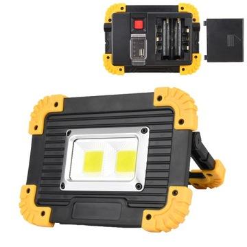 Галогенная светодиодная лампа COD 20Вт водонепроницаемая IPX4  доставка товаров из Польши и Allegro на русском