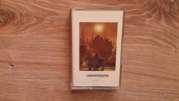 Czeremszyna доставка товаров из Польши и Allegro на русском