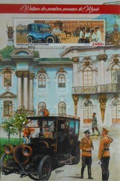 Limuzyny rosyjskie, car Mikołaj II bl. #CDI17-18 доставка товаров из Польши и Allegro на русском