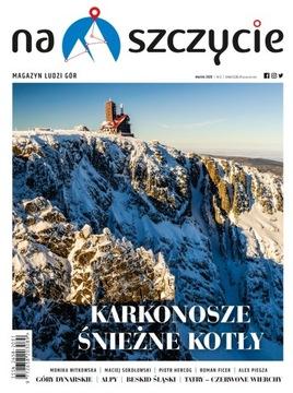 Склад на Вершине издание печатных № 2/2020 доставка товаров из Польши и Allegro на русском