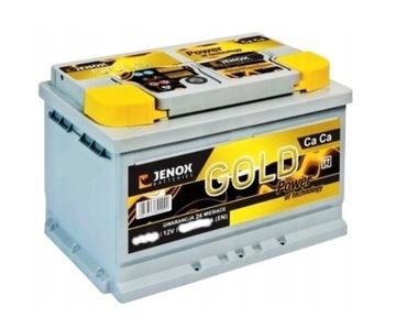 Аккумулятор Jenox GOLD 12V 75Ah/720A P+ доставка товаров из Польши и Allegro на русском