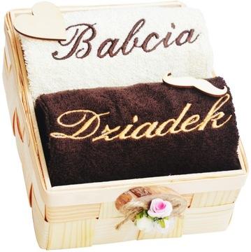 Вышитые полотенца Подарок бабушке и дедушке доставка товаров из Польши и Allegro на русском