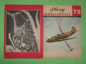 Plany Modelarskie 79 - samolot BELL P-39 AIRACOBRA доставка товаров из Польши и Allegro на русском