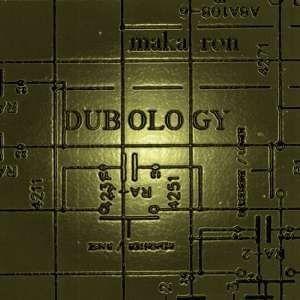 Макароны - Dubology CD Мака Рон / картридж доставка товаров из Польши и Allegro на русском