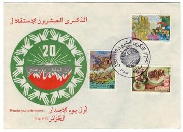 FDC Марки Алжир 1982 битвы, лошади, солдаты доставка товаров из Польши и Allegro на русском