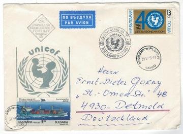 FDC Болгария 1986/1992 ЮНИСЕФ мать ребенка корабли доставка товаров из Польши и Allegro на русском