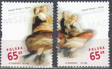 3579-80**-Mazowsze доставка товаров из Польши и Allegro на русском