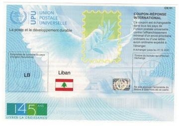 Liban 2019 IRC Międzynarodowy kupon 145 lat UPU доставка товаров из Польши и Allegro на русском