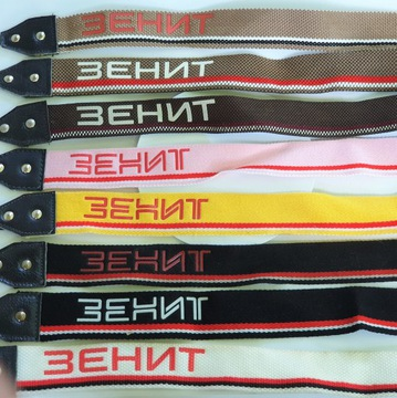 Zenit Pasek Oryginalny do Aparatu Body доставка товаров из Польши и Allegro на русском