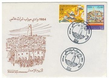 FDC Марки Алжир 1984 ЮНЕСКО оазиса пустыня доставка товаров из Польши и Allegro на русском