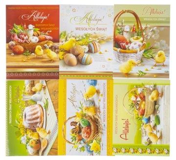 ПАСХАЛЬНАЯ открытка Пасхальная поздравительная открытка  доставка товаров из Польши и Allegro на русском