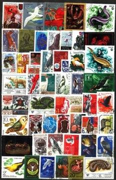 СССР. Набор интересных марок доставка товаров из Польши и Allegro на русском
