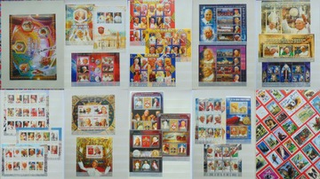 Коллекция марок Папа римский Иоанн Павел II + кластер [B] доставка товаров из Польши и Allegro на русском