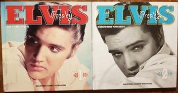 Elvis Presley Wiecznie żywy/ Narodziny gwiazdy 2CD доставка товаров из Польши и Allegro на русском