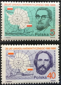 Fi 2885-2886** 1986 25 лет Системы антарктического типа доставка товаров из Польши и Allegro на русском