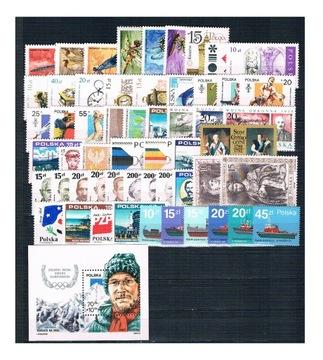 Rocznik 1988 ** czysty abonamentowy доставка товаров из Польши и Allegro на русском