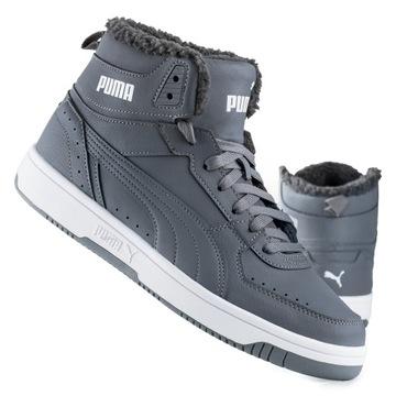 Зимние мужские туфли Puma Rebound Joy Fur 375576 02 доставка товаров из Польши и Allegro на русском