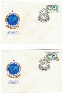 КПД СССР 1986 спорт легкая атлетика доставка товаров из Польши и Allegro на русском