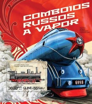 Parowozy локомотива поезда железная дорога блок #13GB12516b доставка товаров из Польши и Allegro на русском