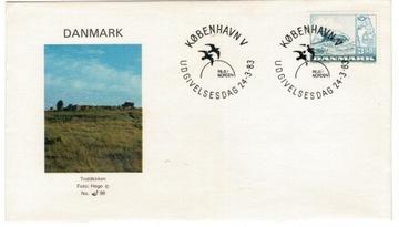 FDC Блюда, 1983 почтовая Марка туризм горы Падают доставка товаров из Польши и Allegro на русском