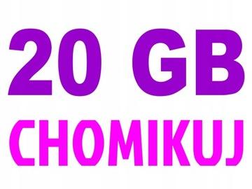 СКАЧАТЬ ТРАНСФЕР NITTON - 20 ГБ 30 ДНЕЙ доставка товаров из Польши и Allegro на русском
