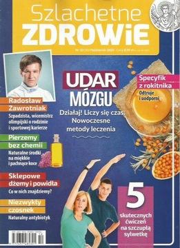 10/2020 Szlachetne ZDROWIE -UDAR MÓZGU доставка товаров из Польши и Allegro на русском