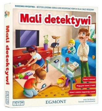 МАЛЕНЬКИЕ ДЕТЕКТИВЫ семейная Игра для детей от 3 лет ПЛ доставка товаров из Польши и Allegro на русском