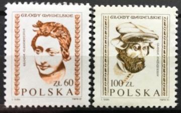 Fi 2681-2682 ** 1982 вавельская Голова доставка товаров из Польши и Allegro на русском