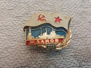 OKRĘTY & ŁODZIE PODWODNE ZSRR XXX LECIE доставка товаров из Польши и Allegro на русском