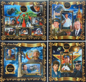 Ю. Гагарин Woschod космос листов.+3 bl. #BEN18-69/72 доставка товаров из Польши и Allegro на русском