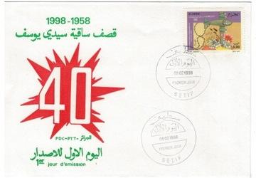 FDC Марки Алжир 1998 самолет, война, бомба доставка товаров из Польши и Allegro на русском