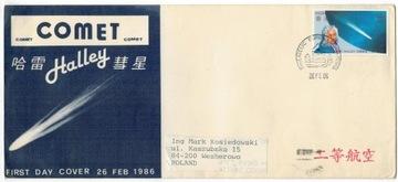 FDC Гонконг 1986 космос комета Галлея доставка товаров из Польши и Allegro на русском