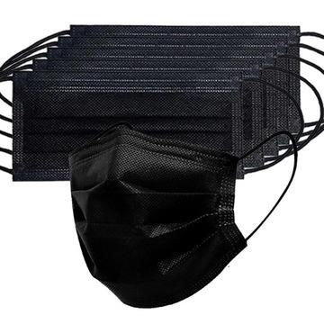 Maska jednorazowa czarna włóknina доставка товаров из Польши и Allegro на русском