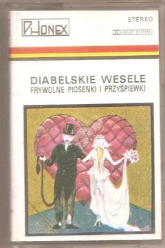 Дьявольские Свадьбу Фривольные песни, частушки, MC доставка товаров из Польши и Allegro на русском