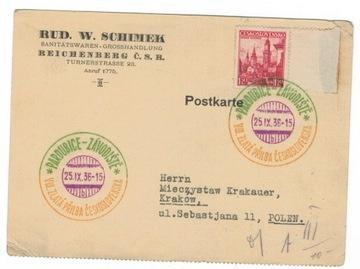 Чехословакия 1936 г. Польша карточные гонки на мотоциклах доставка товаров из Польши и Allegro на русском