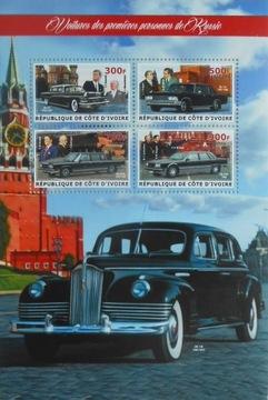 Limuzyny rosyjskie, przywódcy państw ark #CDI17-17 доставка товаров из Польши и Allegro на русском
