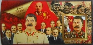 Józef Stalin II wojna Benin bl. #BEN15-36 доставка товаров из Польши и Allegro на русском
