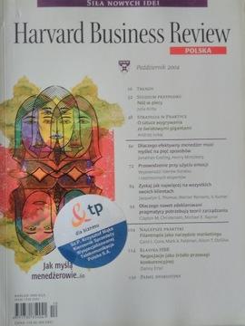 HARVARD BUSINESS REVIEW POLSKA PAŹDZIERNIK 2004 доставка товаров из Польши и Allegro на русском