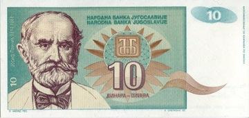 Югославия 10 динаров Горы 1994 P-138 доставка товаров из Польши и Allegro на русском