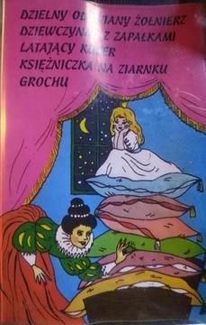 Сказки Андерсена - ДЕВОЧКА СО СПИЧКАМИ - Картридж доставка товаров из Польши и Allegro на русском
