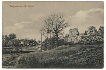 Открытка 1917 Daniuszewo руины Рубежи Гродно доставка товаров из Польши и Allegro на русском