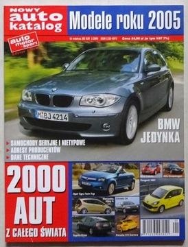 НОВЫЙ АВТО КАТАЛОГ 2005 доставка товаров из Польши и Allegro на русском