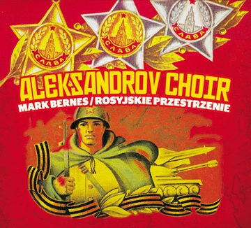 ROSYJSKIE PRZESTRZENIE CHÓR ALEKSANDROWA, BERNES доставка товаров из Польши и Allegro на русском